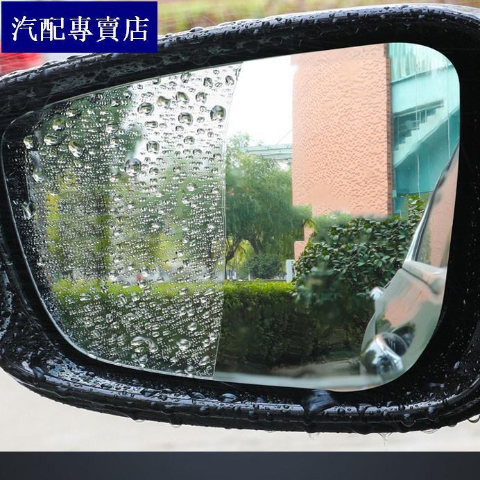 phim dán kính chiếu hậu xe hơi chống thấm nước - 23066099 , 2844238230 , 322_2844238230 , 190200 , phim-dan-kinh-chieu-hau-xe-hoi-chong-tham-nuoc-322_2844238230 , shopee.vn , phim dán kính chiếu hậu xe hơi chống thấm nước