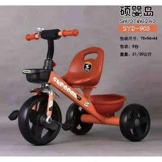 [Free Ship] Xe đạp 3 bánh, xe đạp trẻ em có bàn đạp có giỏ để đồ đằng sau dành cho bé từ 2 đến 6 tuổi thumbnail