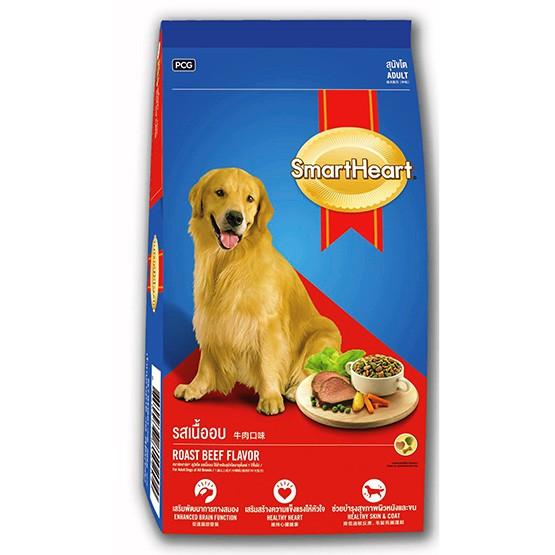 Thức ăn hạt cho chó lớn Smartheart vị bò nướng (400g)
