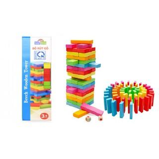 Rút gỗ màu 54 thanh loại lớn cao cấp – Domino màu cho bé