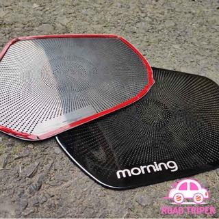 Ốp màng loa cho xe KIA MORNING chất liệu thép mạ TITAN, bảo vệ khu vực loa sạch sẽ không bụi bặm ROAD T thumbnail