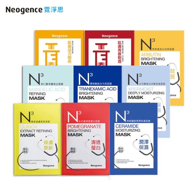 Mặt nạ Neogence N3 Đài Loan - 2399327 , 502703685 , 322_502703685 , 22000 , Mat-na-Neogence-N3-Dai-Loan-322_502703685 , shopee.vn , Mặt nạ Neogence N3 Đài Loan