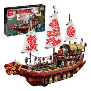 Lego ninja movie 06057 – thuyền rồng cỡ lớn