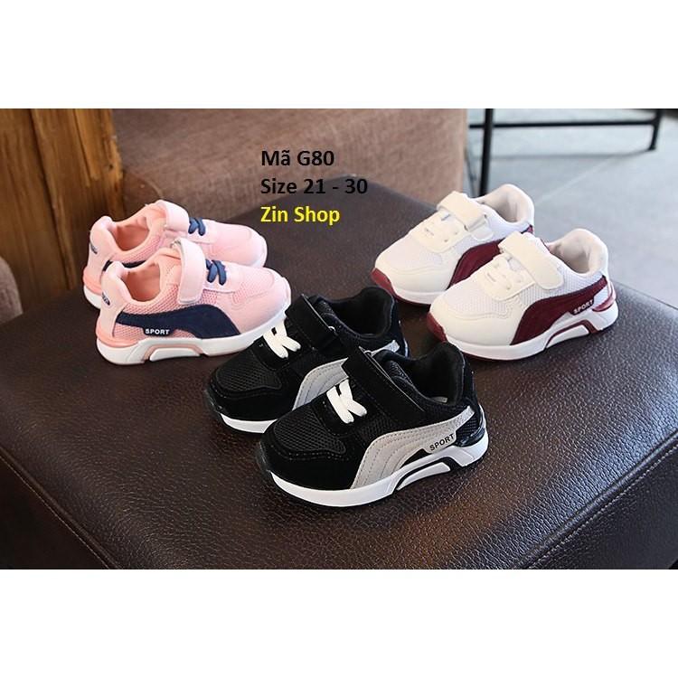 [Bão Giá][Lẻ size thanh lý]Giày Thể Thao Phối Màu G80[Xả Hàng]