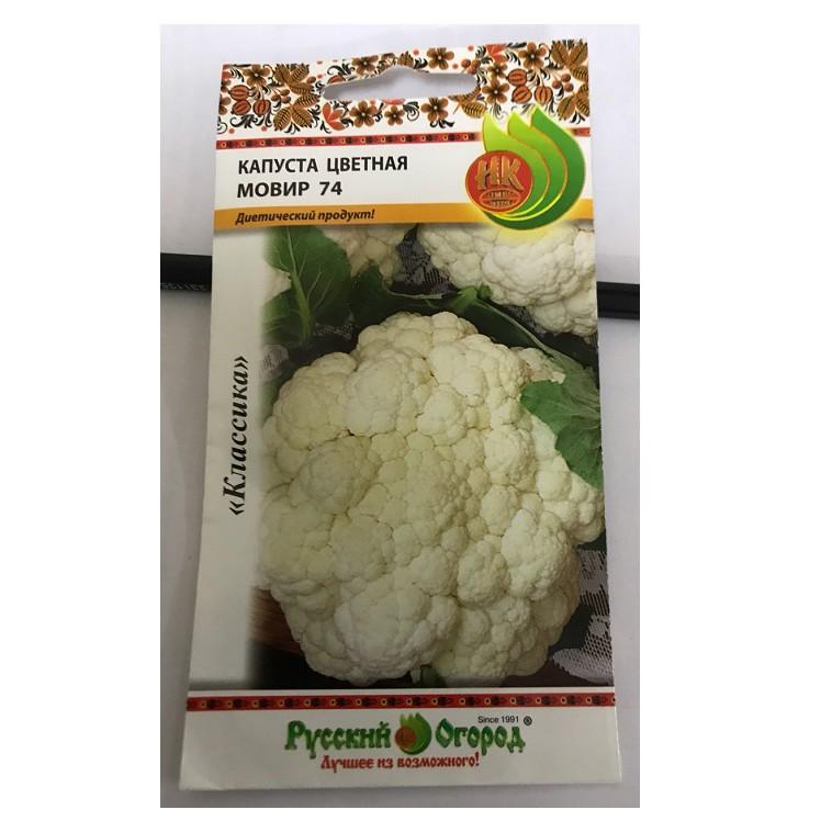 Hạt giống bông cải trắng - SLHL01 - 3039711 , 584679576 , 322_584679576 , 30000 , Hat-giong-bong-cai-trang-SLHL01-322_584679576 , shopee.vn , Hạt giống bông cải trắng - SLHL01