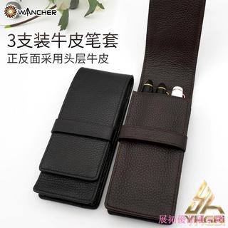Bộ túi đựng bút bằng da bò màu đen nâu chất lượng cao thumbnail