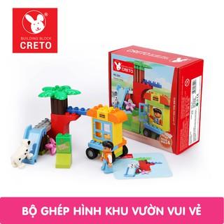 Bộ đồ chơi Xếp Hình Creto An Toàn Cho Bé - Khu Vườn Vui Vẻ thumbnail