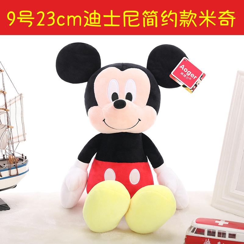 Thú Nhồi Bông Hình Chuột Mickey / Minnie Đáng Yêu
