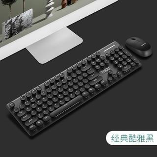 Combo Bàn Phím và Chuột Không Dây N520 Cao Cấp ( Đen ) Xinmeng 2020 thumbnail