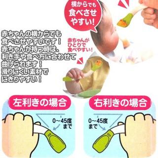 Thìa ăn dặm có thể uốn cong cho bé – Nhật Bản