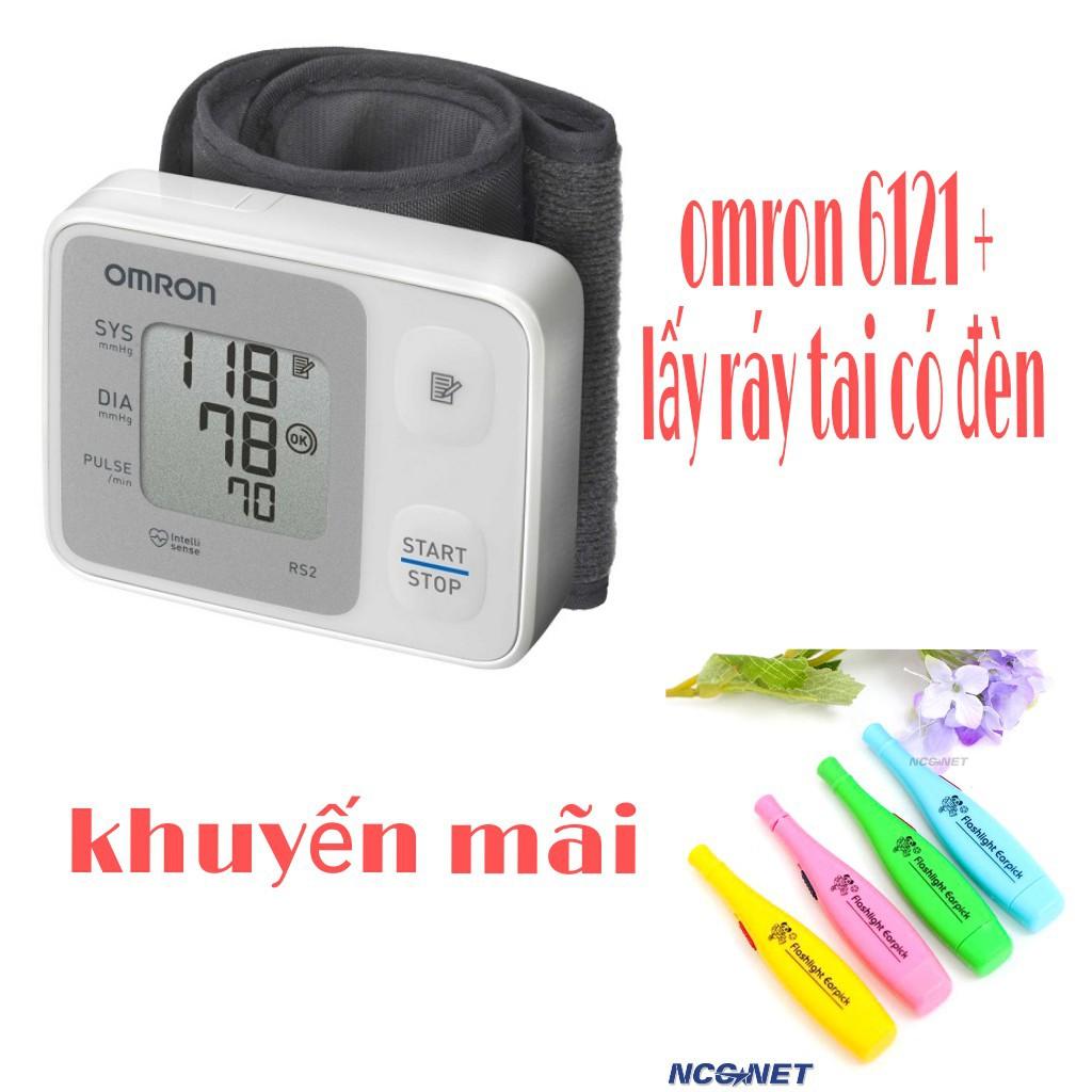 Máy đo huyết áp cổ tay OMRON 6121 tặng dụng cụ lấy ráy tai