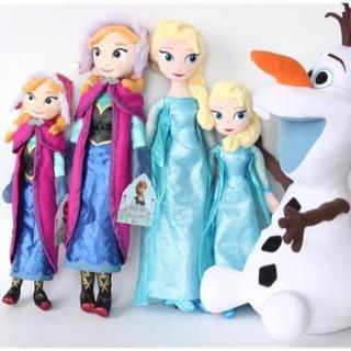 Búp bê Elsa hoặc Anna size lớn 50cm