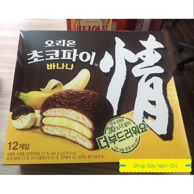 Bánh Chocopie Chuối ORION Hàn Quốc