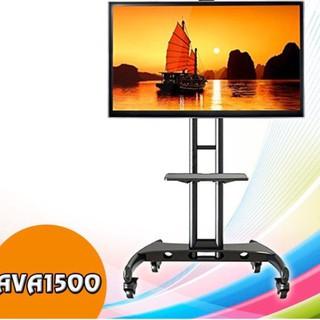 [Sỉ lẻ một giá] Giá treo đỡ tivi di động AVA1500 1P (32 - 65 inch) - Có giá đỡ Camera Video Conference