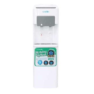 Cây nước nóng lạnh úp bình Karofi HC16 thumbnail
