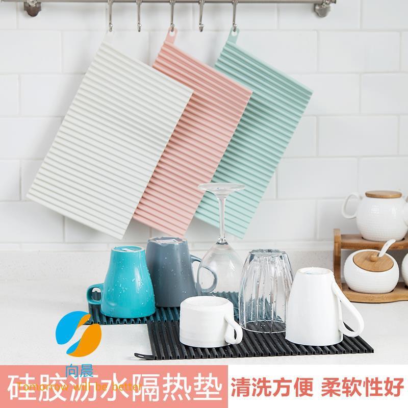 Tấm lót silicone kháng nước và chống trượt tiện dụng cho nhà bếp