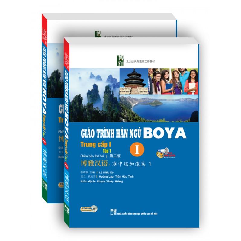 Giáo trình Hán ngữ Boya - Trung cấp 1 - Tập 1 (nghe qua app) - 3099461 , 1032540940 , 322_1032540940 , 118000 , Giao-trinh-Han-ngu-Boya-Trung-cap-1-Tap-1-nghe-qua-app-322_1032540940 , shopee.vn , Giáo trình Hán ngữ Boya - Trung cấp 1 - Tập 1 (nghe qua app)