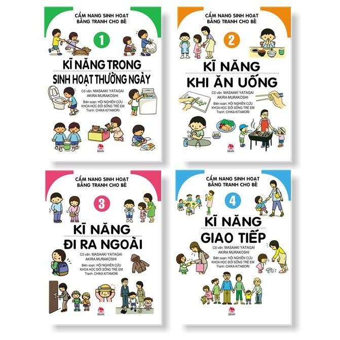 Sách - Cẩm Nang Sinh Hoạt Bằng Tranh Cho Bé – Trọn Bộ 4 Cuốn (Tái bản 2018)