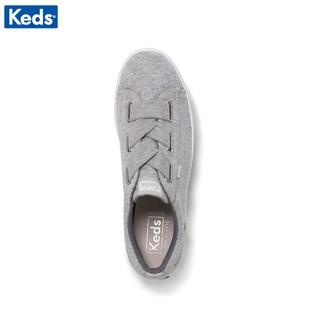 Giày Keds Nữ - Triple Cross Jersey Light Gray - KD058999 5