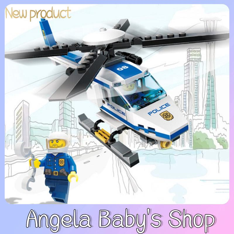 GUDI City Police 9308 111PCS Police Force Helicopter Children's Puzzle Assembled