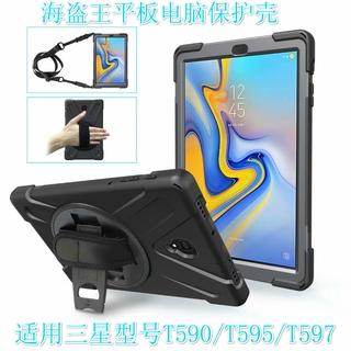 Bao Da Nắp Gập Họa Tiết Hoạt Hình Dành Cho Samsung Tab A 10.5 T 590 / 595 / 597