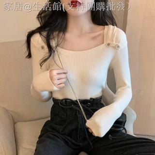 Áo Sweater Dài Tay Ôm Dáng Xinh Xắn Theo Phong Cách Hàn Quốc Dành Cho Nữ 2020