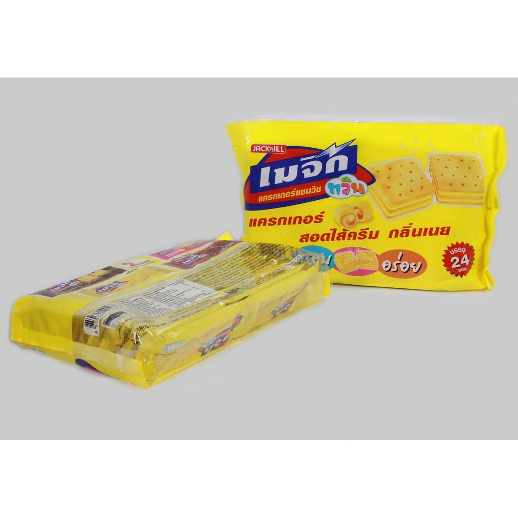 Bánh Magic kem phô mai/ socola gói 360g, Thái Lan - 3151081 , 962392250 , 322_962392250 , 32000 , Banh-Magic-kem-pho-mai-socola-goi-360g-Thai-Lan-322_962392250 , shopee.vn , Bánh Magic kem phô mai/ socola gói 360g, Thái Lan