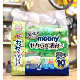 (SX T9 20) Combo 10 Bịch Giấy Ướt Moony Nội Địa Nhật Bản 80 Tờ thumbnail