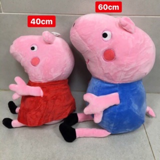 HEO PEPPA PIG Lông Nhung Mềm Nhũng Bán Lẻ Giá Sỉ