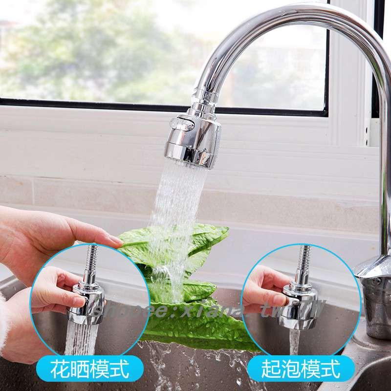đầu lọc gắn vòi nước bồn rửa chén - 14132342 , 2464815479 , 322_2464815479 , 137400 , dau-loc-gan-voi-nuoc-bon-rua-chen-322_2464815479 , shopee.vn , đầu lọc gắn vòi nước bồn rửa chén