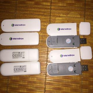 Dcom 3g usb 3g huawei e352 ( chạy sim viettel , mobifone và vietnammobile) 14.4mbps (mới 98%)
