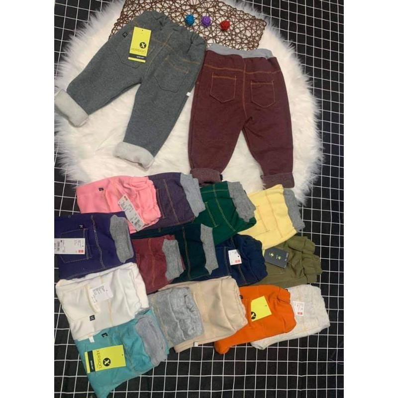 mua 2 tặng 1 Quần nỉ cotton lót bông nhẹ ấm phong cách cho bé trai