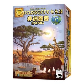 Thẻ Bài Carcassonne Phong Cách Trung Hoa Lomag 08