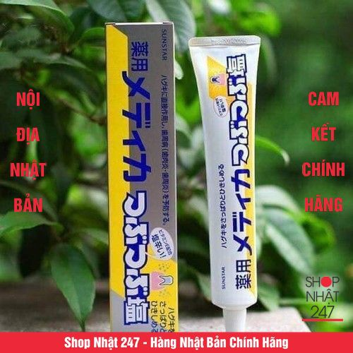 Kem đánh răng muối Sunstar 170g Nhật Bản giúp làm trắng răng , thơm miệng , ngăn ngừa các vấn đề về răng miệng