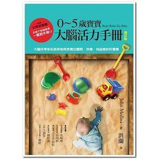 sách vải phát triển trí tuệ cho bé 0-5 tuổi