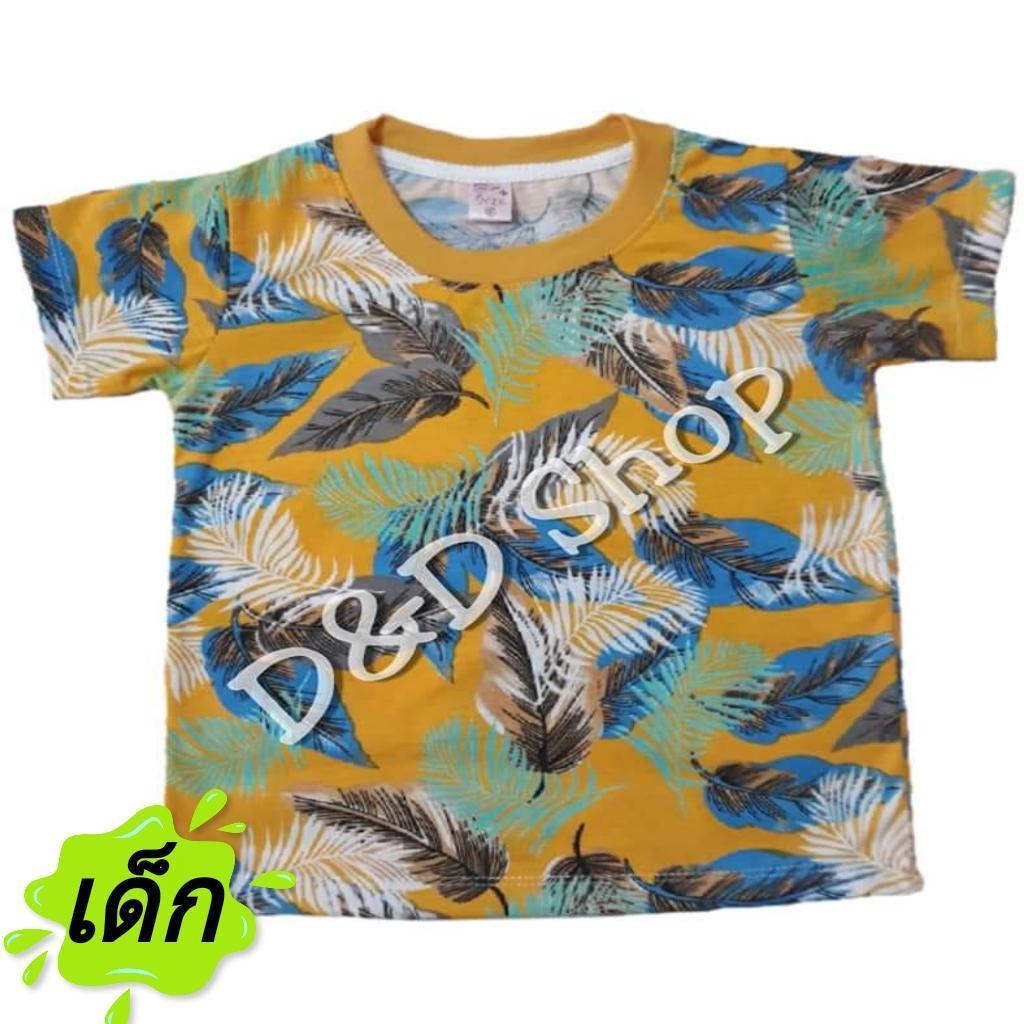 เสื้อสงกรานต์(เด็กM รอบอก26นิ้ว) เสื้อยืดลายดอก เสื้อยืดฮาวาย ผ้าคอตตอน100% #กรุณาอ่านรายละเอียดสินค้าให้ดี ก่อนกดสั่ง เ
