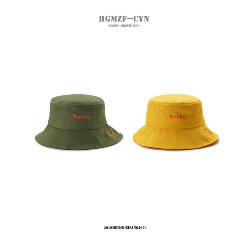 Hat female summer small fresh wide visor cute smile fisherman hat male fashion letter embroidery basin cap