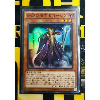 [Thẻ Yugioh] Merlin