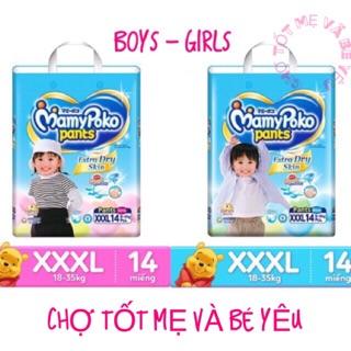 TÃ QUẦN MAMYPOKO XXXL 18-35KG BOYS GIRLS- NHẬP KHẨU THÁI LAND
