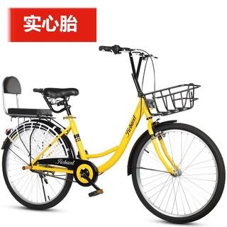 Xe đạp chung xe đạp 24/26 xe nhỏ màu vàng lốp đặc người lớn nam nữ học sinh người lớn xe đạp siêu nhẹ