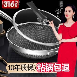 UChảo chống dính bằng thép không gỉ Wok 316, nồi nấu ăn gia đình, bếp từ, ga âm đáy phẳng tráng Lớp