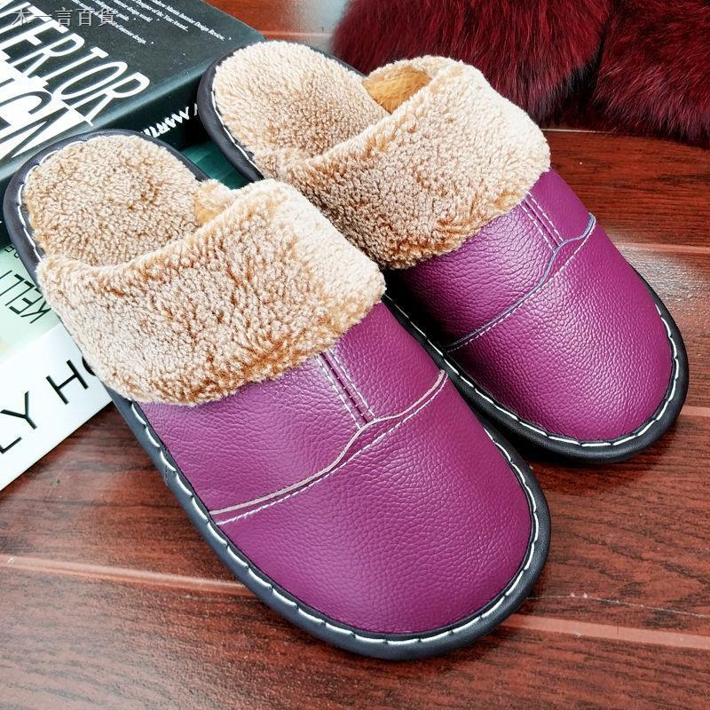 รองเท้าแตะหนังคู่บ้านที่อบอุ่นล่างหนา