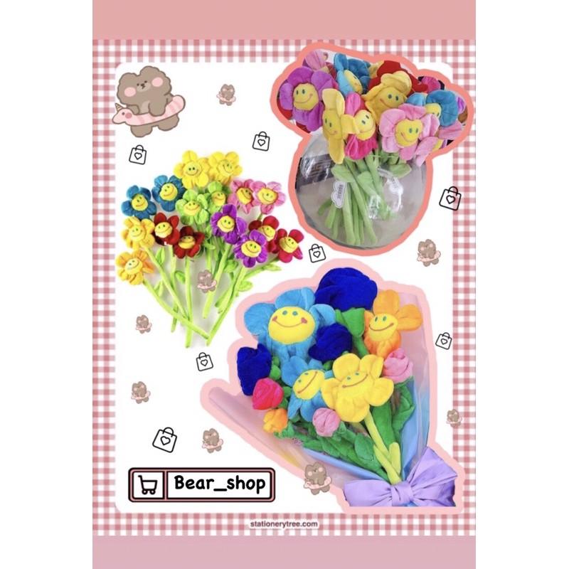 Hoa hướng dương nhồi bông