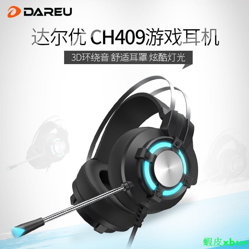 over - ear หูฟังตัวแทนจําหน่าย ch 409