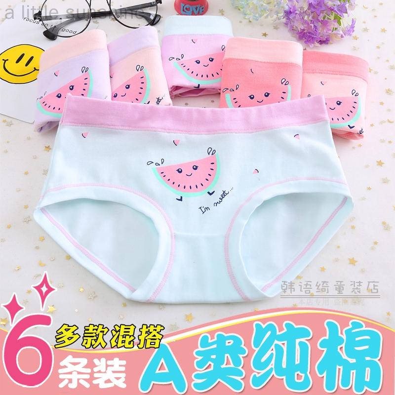 quần lót cotton cho bé gái