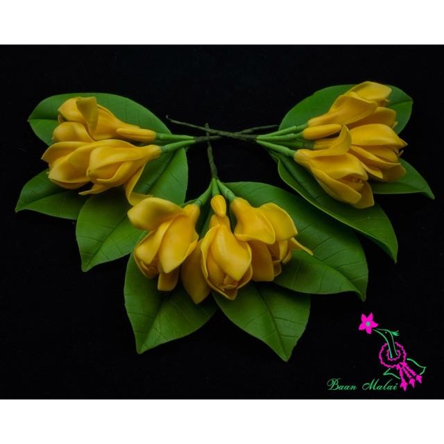 ช่อดอกจำปาพริ้ว(สีเหลืองส้ม)