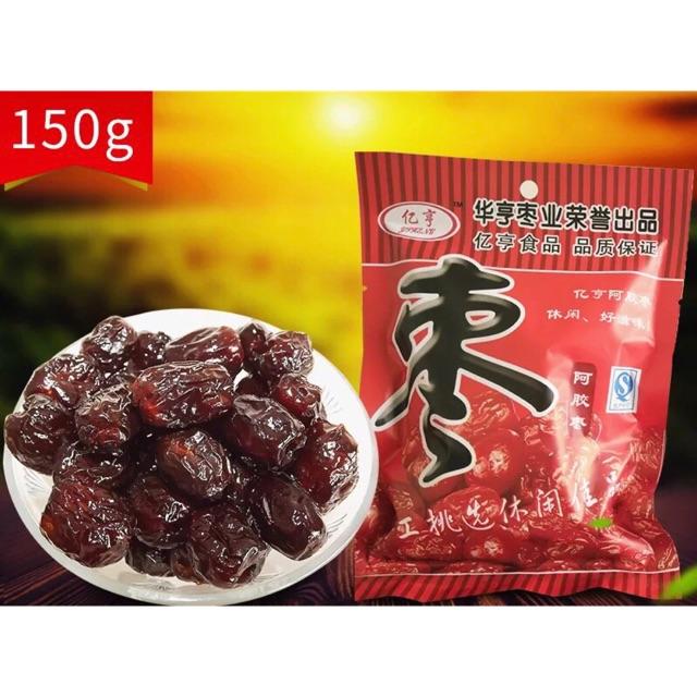Mứt táo đỏ Tân Cương - Gói 150g