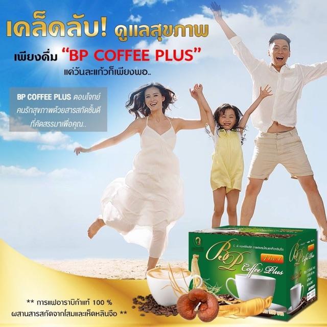 กาแก Bp coffee plus