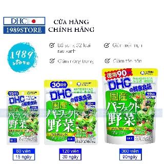 Viên uống DHC Rau Củ Quả Tổng Hợp Nhật Bản - Perfect Vegetable Premium Japanese Harvest - 1989Store Phân Phối Chính Hãng thumbnail