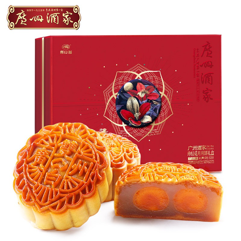 [Hometown taste] Shuanghuang pure white lotus seed moon cake Wuren Bean Paste 觅 Moon cake gift box Mid-Autumn Festival